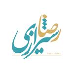 دکتر رضا شیرازی , e-modir